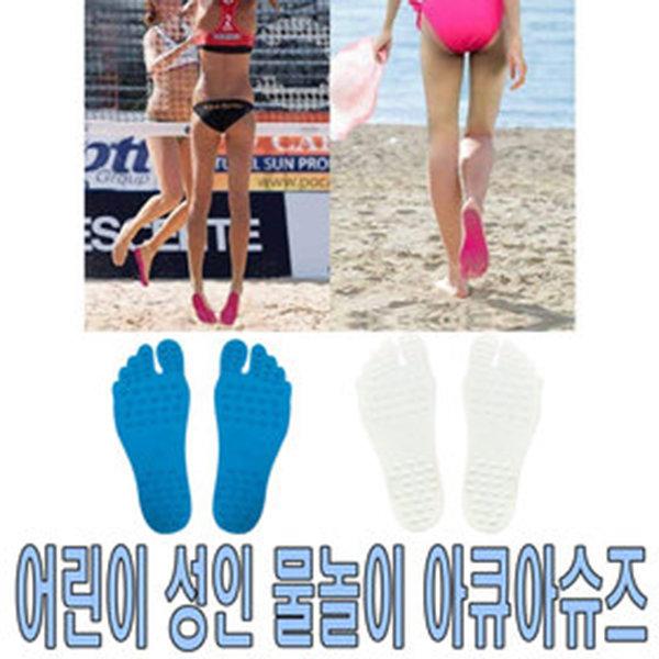 빨간오리 발바닥보호 스티커 블루(S) 아쿠아 수영장 상품이미지