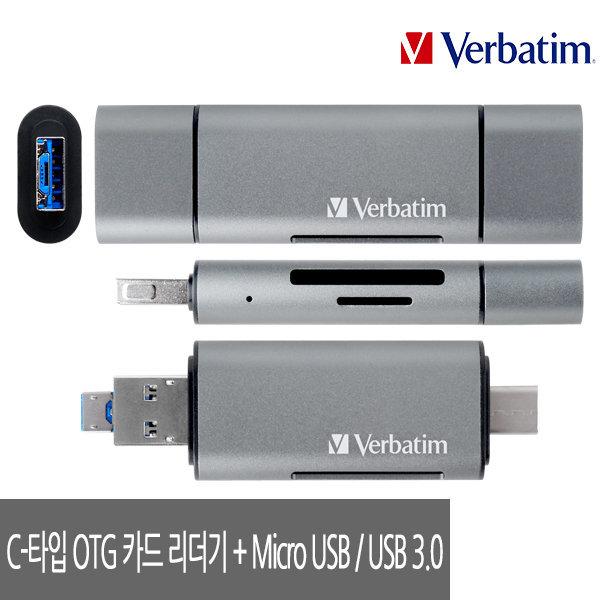 타입C OTG 카드리더 + 마이크로 5핀 USB 3.0 허브 SD 상품이미지