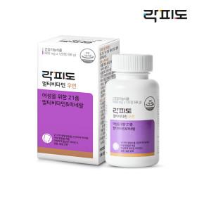 멀티비타민W 여성용 60일분 15%+15% 쿠폰 발행