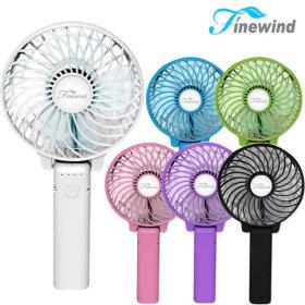 접이식 LED 휴대용 손 선풍기 색상랜덤발송