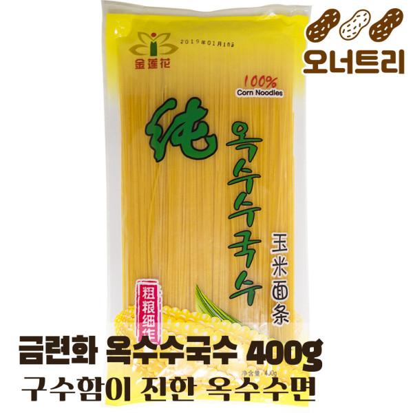 옥수수국수금련화 400g 마라탕 훠궈 떡볶이 온면 상품이미지