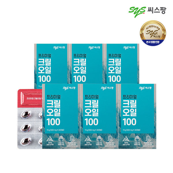 씨스팡 크릴오일100 6박스(30캡슐 x 6) 프리미엄 상품이미지