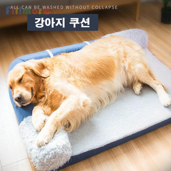 대형 강아지 애견 편안한 마약방석 쿠션 침대 하우스 상품이미지