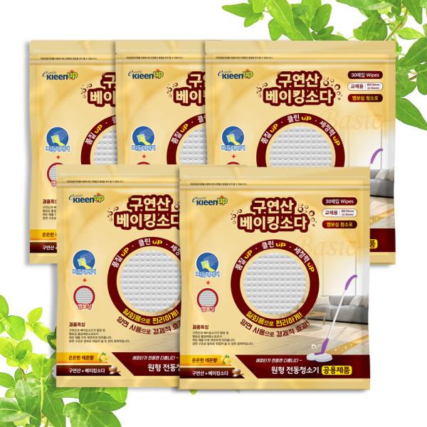 구연산베이킹소다일회용원형물걸레  30매5개 / 찌든때 상품이미지