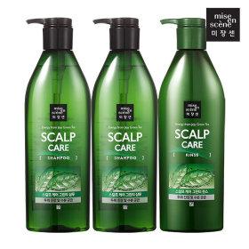 mise en scene Scalp Care Shampoo 680ml x2pcs + Rinse 680ml