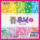 색종이/꽃무늬2-국화(10봉/1set)/문구/학용품/양면