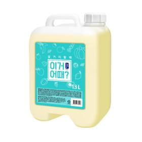 이거어때 주방세제(13L 1개)/젖병세정제/천연주방세제