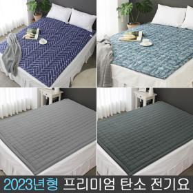 NK한일 전기요 탄소 전기매트 프렌치블루 미니싱글