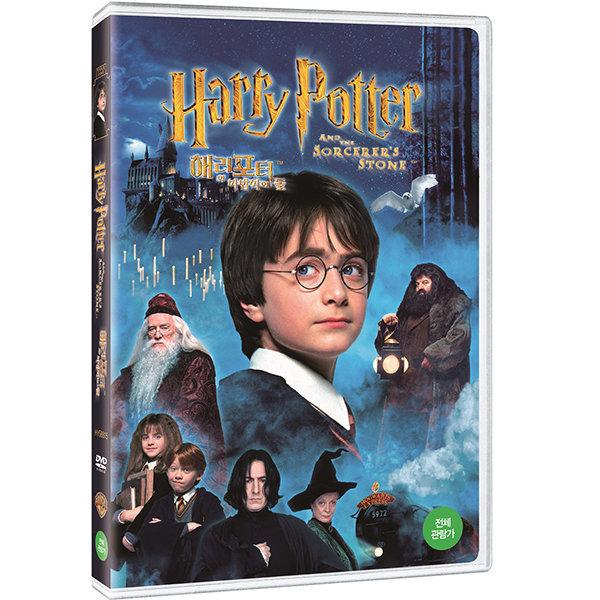 DVD 해리포터 1탄: 마법사의 돌 1Disc (Harry Potter And The Sorcerer is Stone) 상품이미지