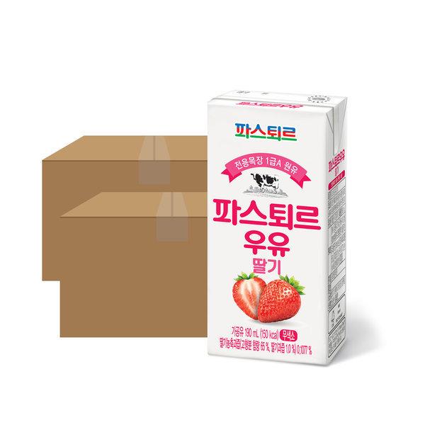 파스퇴르 전용목장 190mL 딸기우유 24입 X2 (48입) 상품이미지