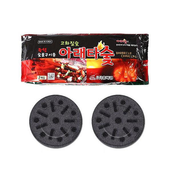 아래로타2P 바베큐숯 봉지숯 숯불 바베큐그릴 착화탄 상품이미지
