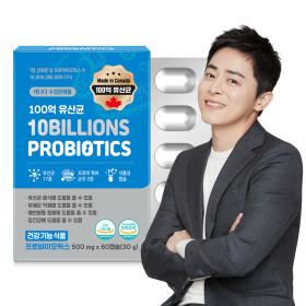 100억 보장 프로바이오틱스 생유산균 1박스/총 2개월분