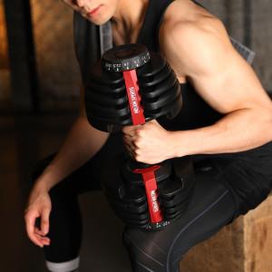 멜킨스포츠 무게조절 덤벨 15단계 24kg 아령 세트