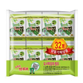 소문난삼부자 올리브유 도시락김 32봉/본사직송