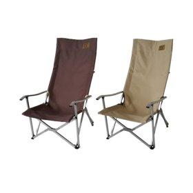 넘버엔 릴렉스 체어 프로 2개세트 / 캠핑 낚시 접이식 의자