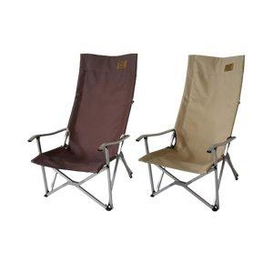 [넘버엔]1+1 넘버엔 릴렉스 체어 프로 /캠핑 낚시 접이식 의자