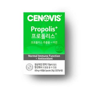 프로폴리스+ (60캡슐/60일분)
