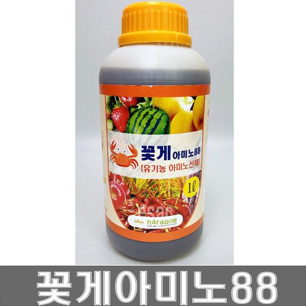 꽃게 아미노 88 (1L) 유기농 아미노산제 다량아미노산 상품이미지