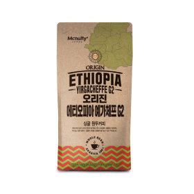 에티오피아 예가체프 G2 로스팅원두커피  1kg