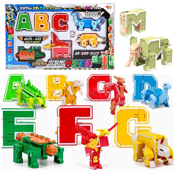 알파벳 변신로봇 공룡 동물 곤충 영어 숫자 로보트 상품이미지