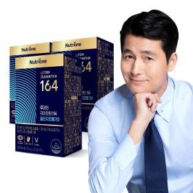 정우성 루테인지아잔틴164 EX (3개월) 알티지오메가3