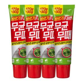 피죤 무균무때 곰팡이젤 150g  3개  +리필500ml 2통