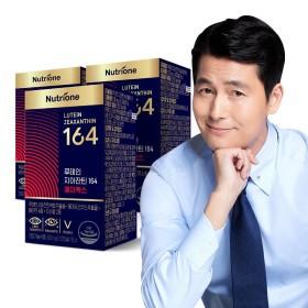 정우성 루테인지아잔틴164 AX (3개월분) +사은품 증정