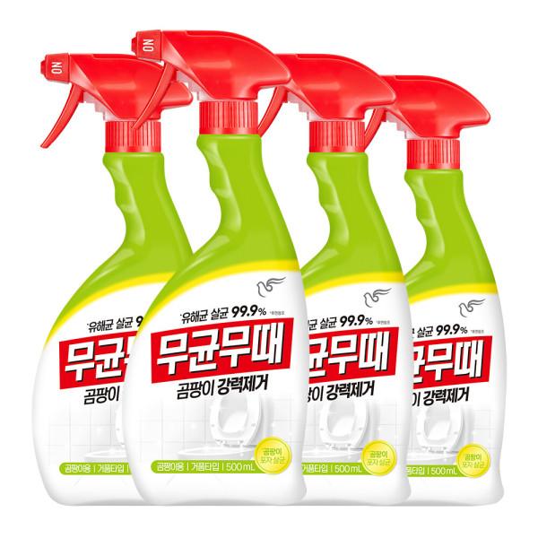 피죤 무균무때 곰팡이 세정제 500ml4개  +사은품 상품이미지