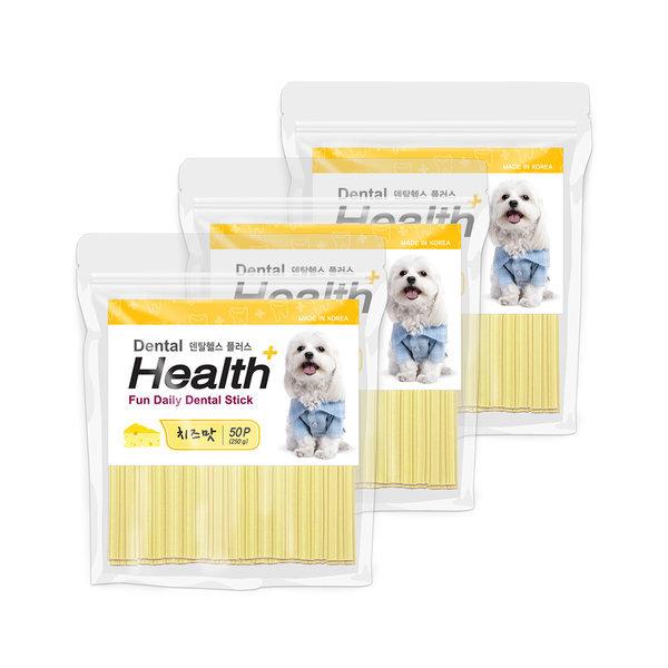 덴탈헬스플러스 치즈 50p  x3/치석제거/개껌/애견간식 상품이미지