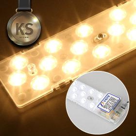 LED 형광등 방등 거실등 모듈 DY 일체형 20W_KS 전구색