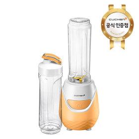 휴대용 텀블러 블렌더 CM-T601G 오렌지 트라이탄용기