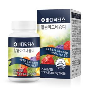 바디닥터스 칼슘마그네슘디 1박스 뼈건강 뼈영양제