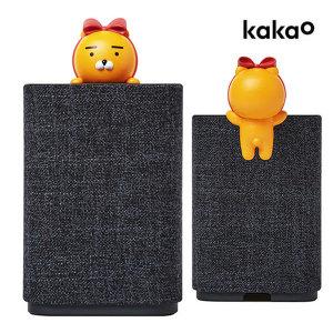 정품 카카오프렌즈 블루투스스피커 헤이카카오미니c 01