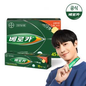 멀티비타민 15T+45T 튜브/에너지비타민 (+선물박스)