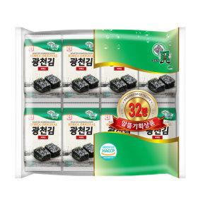 소문난삼부자 신광천 파래도시락김 32봉/본사직송
