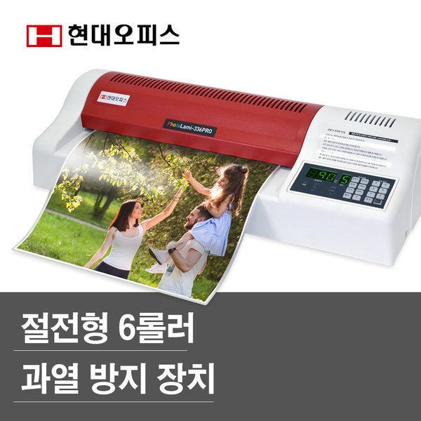 사무용/A3코팅기6종DIGITAL-3500Plus A4코팅지+재단기 상품이미지
