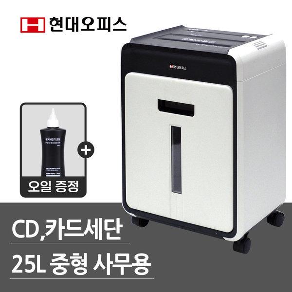 중형문서세단기 PK-1103CD 사무용파쇄기 12매 25L 오일 상품이미지