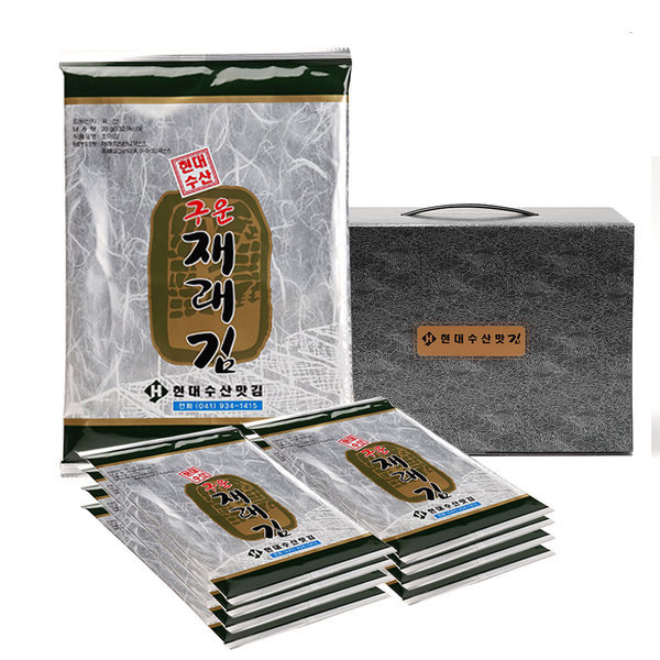 현대수산맛김 보령대천김 재래김 20봉 상품이미지
