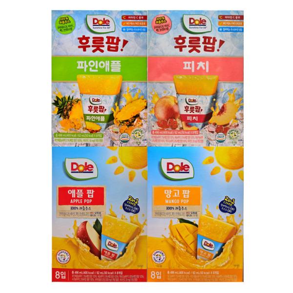 Dole 아이스팝 8개 x 4박스 총32개 4가지맛 얼려먹는 상품이미지