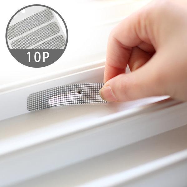 물구멍방충망 B타입 10P/미세 창문 샷시 샤시 보수 상품이미지