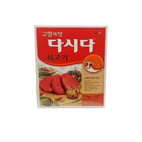 쇠고기 다시다 750gx 2개(1.5Kg)