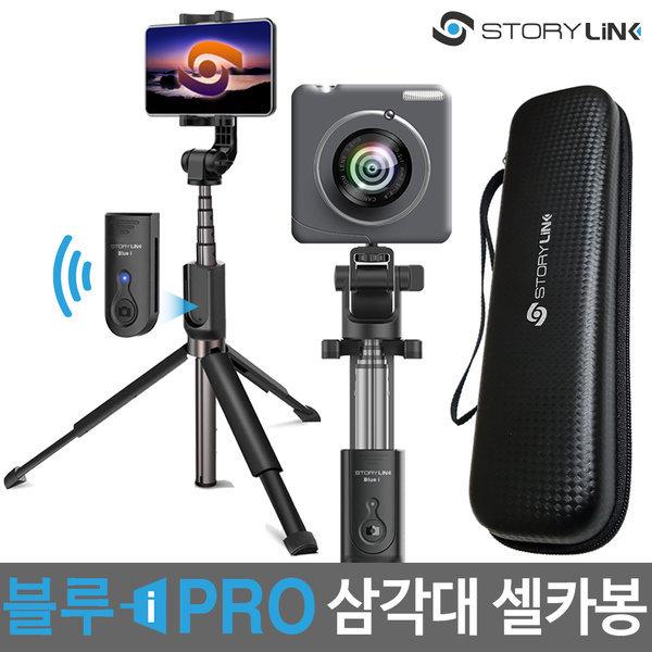 블루투스 삼각대 셀카봉/LG V50 V40 G8 G7 씽큐 호환 상품이미지