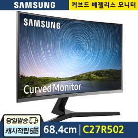 삼성 C27R502 68cm LED 커브드 PC 모니터 재고보유