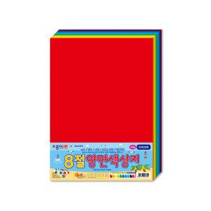 8절 양면 색상지 10색200매 색상지