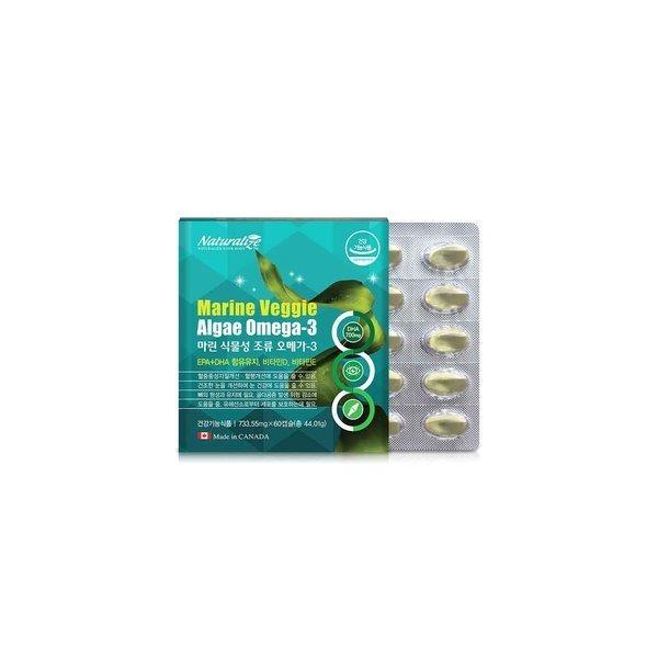 마린 식물성조류오메가3 60캡슐/미세조류 추출 식물성 상품이미지