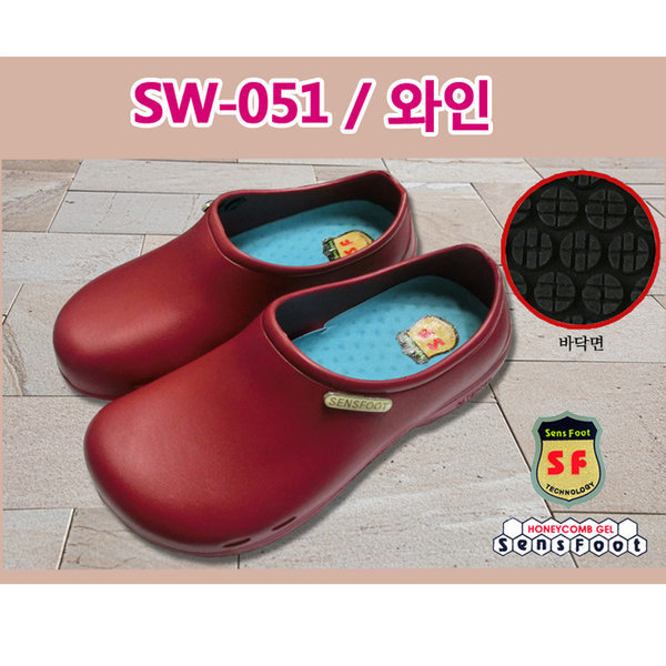 SW-051 와인 위생화 미끄럼방지 욕실화 주방화 상품이미지