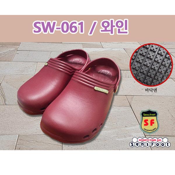 SW-061 와인 위생화 미끄럼방지 욕실화 주방화 상품이미지