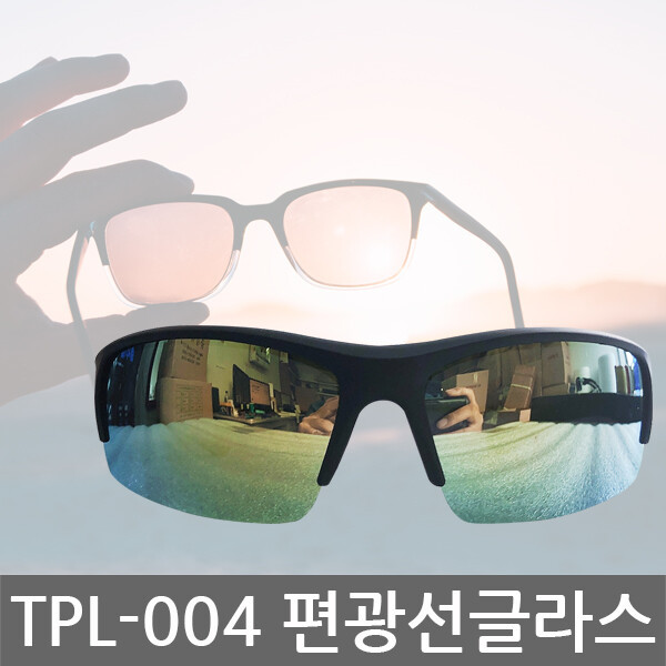 TOP LINE/TPL-004/편광 선글라스/썬글라스/POLARIZED 상품이미지