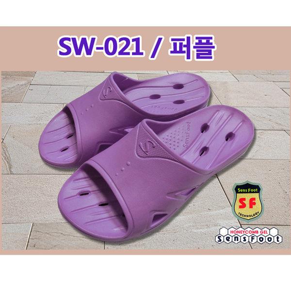 SW-021 퍼플 위생화 미끄럼방지 욕실화 주방화 상품이미지