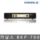 카날스/KANALS/BKP-700/전문가용 파워앰프 시스템 상품이미지